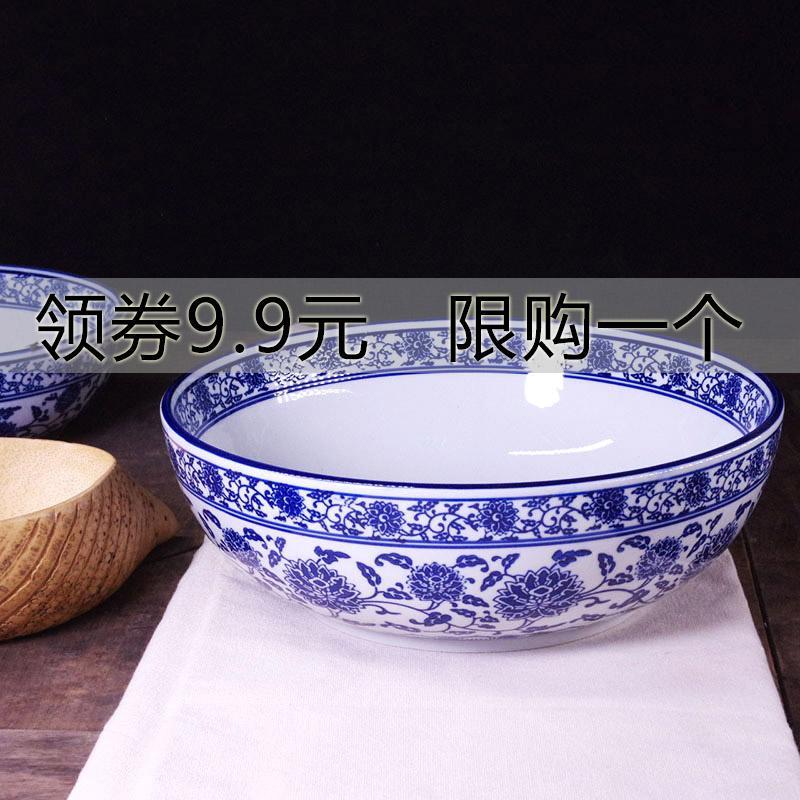 Ukuran besar/L Keramik rumah tangga mangkuk besar Mangkuk sup Mangkok Komersial ikan acar Pot