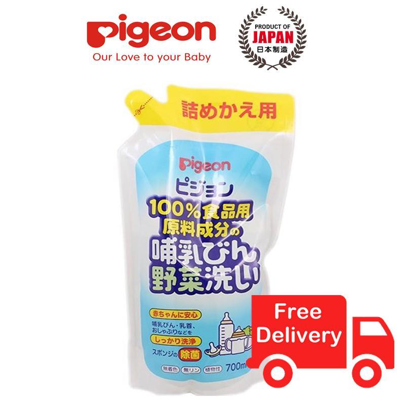 Pigeon Japan Washing Detergent For The Milk Bottles Vegetables Toys Refill Pack 700Ml On Line