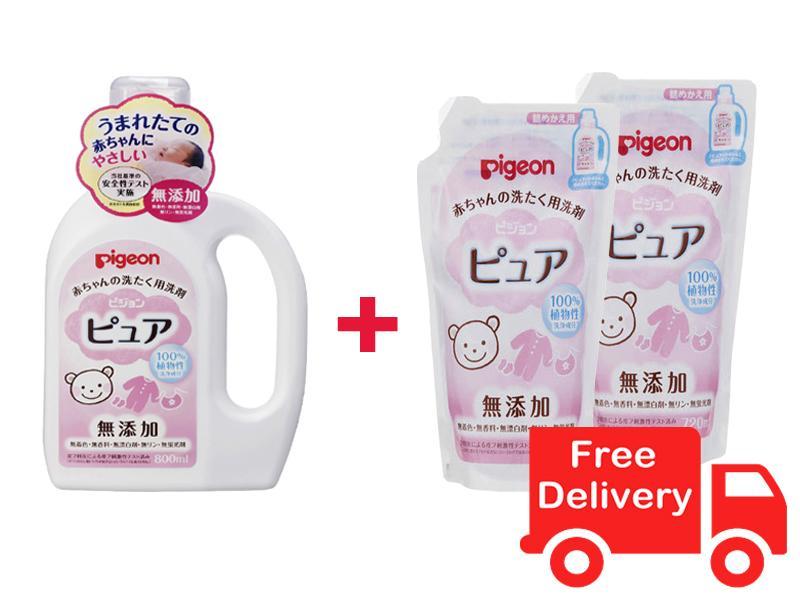 Latest Pigeon Japan Liquid Detergent 1 Bottle 800Ml 2 Refills 720Ml