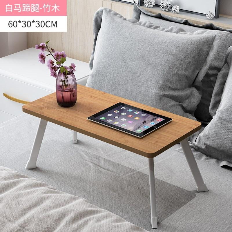 Lazy White Simple Mini Dormitory Kang Table Little Desk Coupon