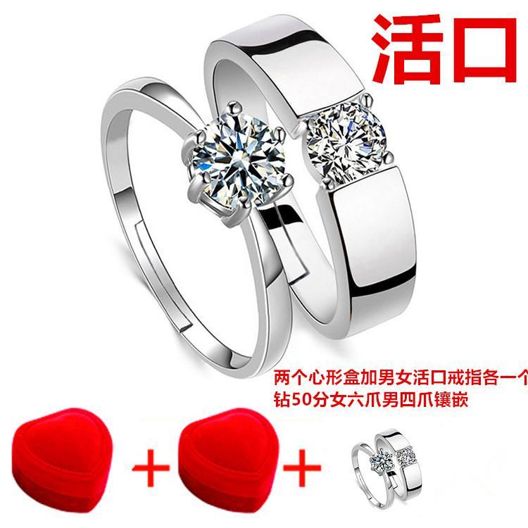 Tertutup miniatur Cincin berlian terbuka Bisa Digerakkan menikah Pria dan wanita cincin Couple 925 perak murni Platinum sepasang upacara pernikahan cincin pasangan