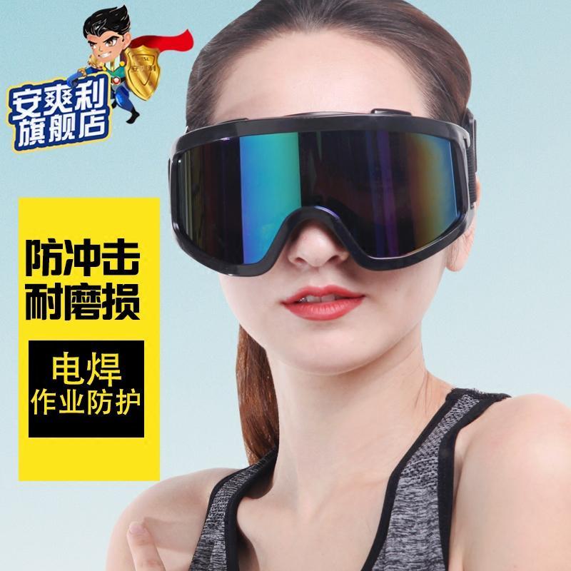 Kacamata hitam anti-Cahaya Kuat Sinar Ultraviolet pelindung mata tukang las las .