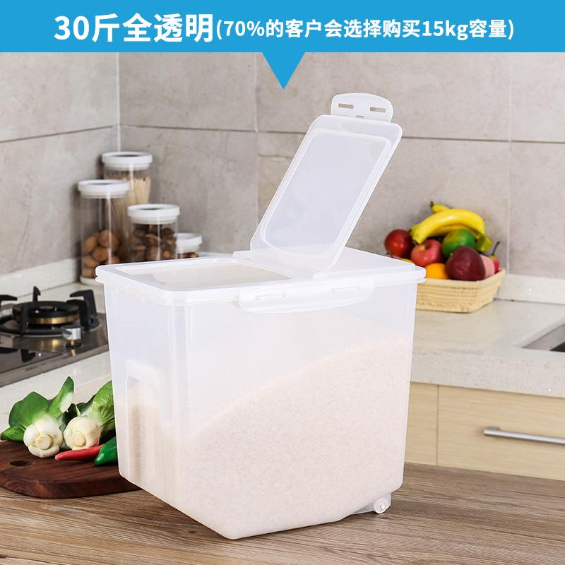Review 10Kg Insect Rice Storage Box Of Rice Flour Container Mi Tong Oem