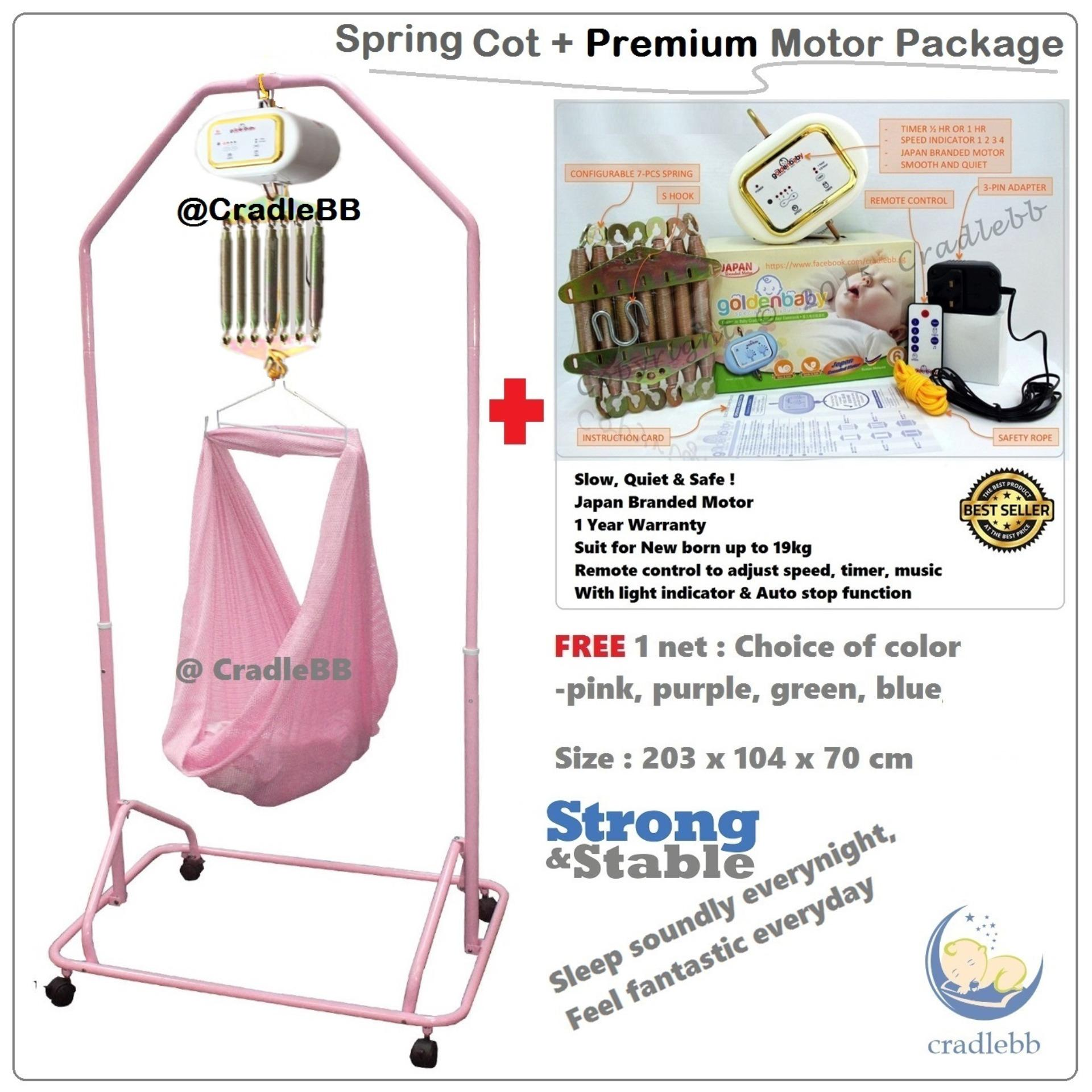 Buy Yaolan Spring Cot Electronic Cradle With Premium Motor Remote Control Golden Baby Online