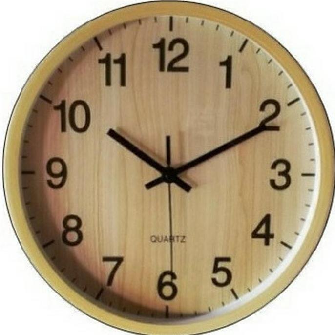 Japan Minimalist Wall Clock (WC-8170)