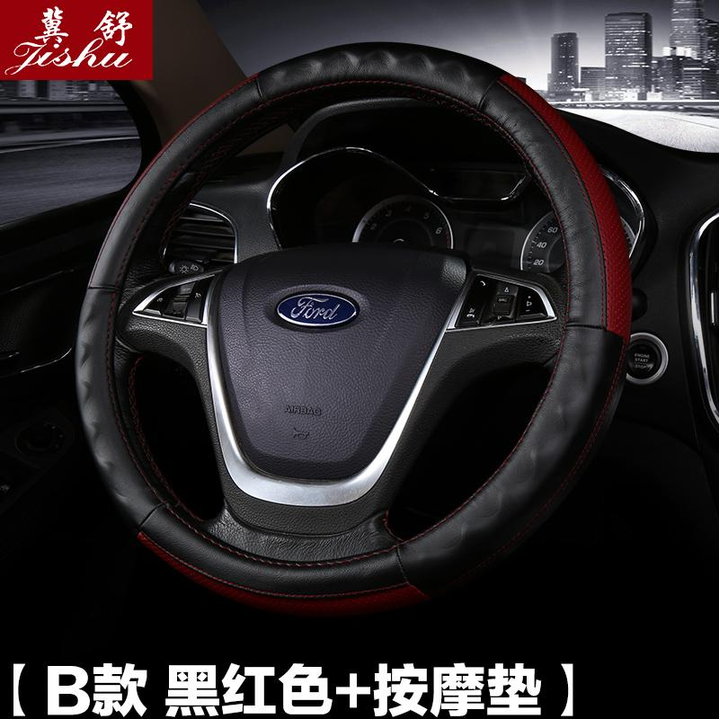 Ford Focus Leather Taurus Steering Wheel Cover Cheap