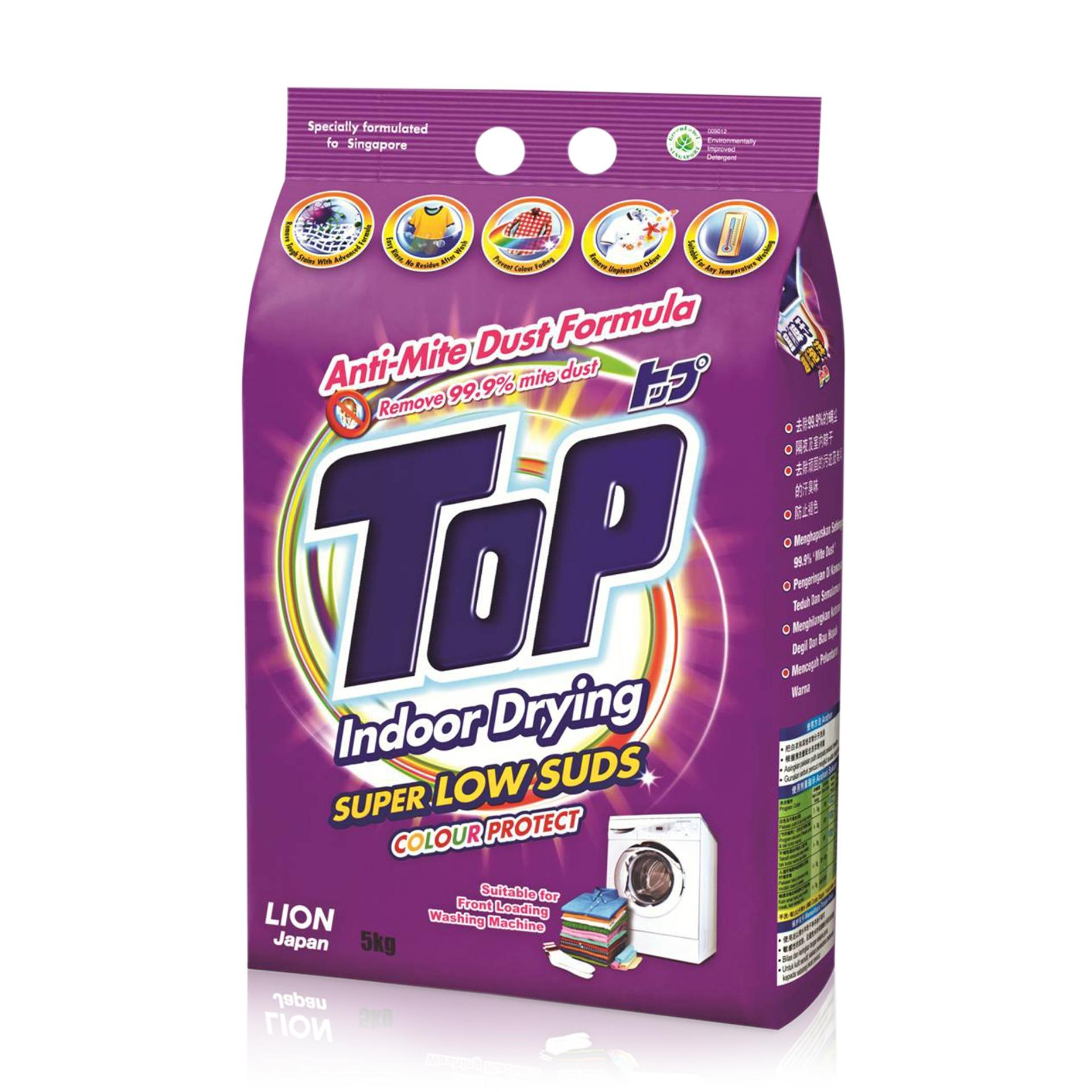 Price Top Detergent Anti Mite Dust Super Low Suds Colour Protect 5Kg Top Online