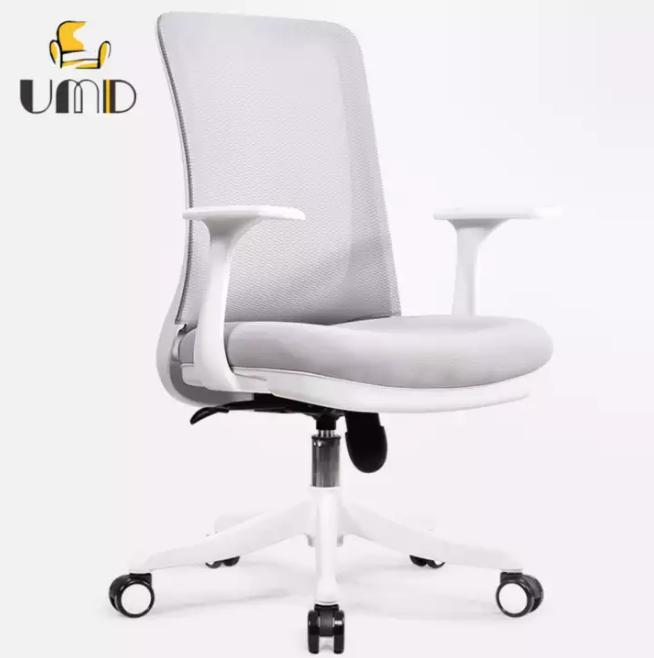 Review Umd Ergonomic Mesh Office Chair Q53 Black Frame Black Singapore