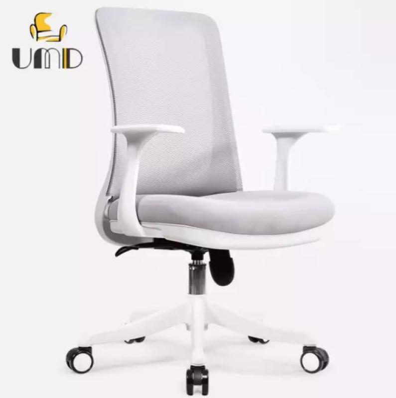 UMD Ergonomic mesh office chair Q53 (black frame -black) (Free Installation) Singapore