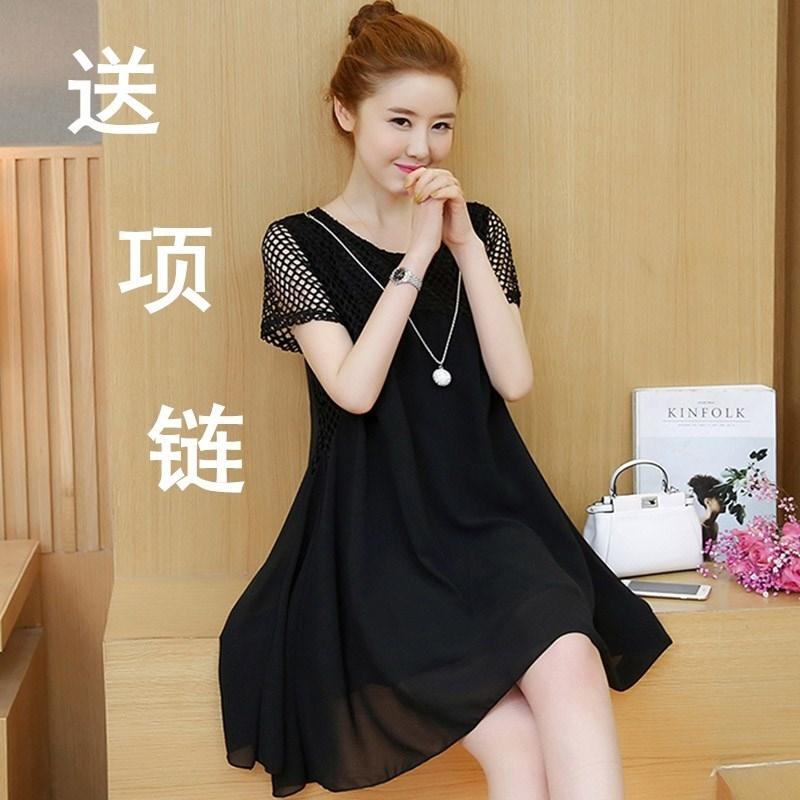 【Kalung hitam】Vicki Vicki Rumah Rumah kalung M-5XL ukuran besar wanita kakak