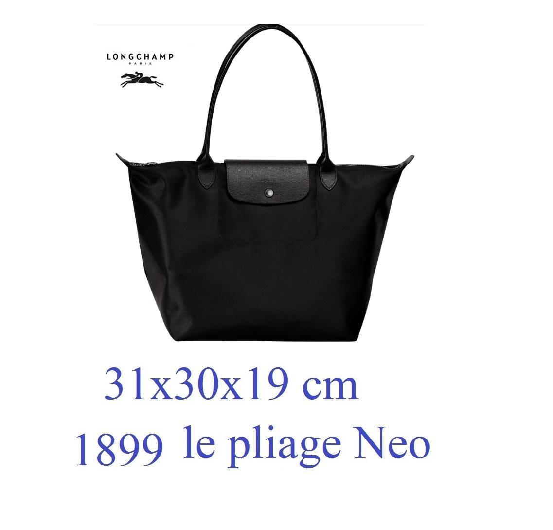 a802f6d27fe8 Singapore. Longchamp Large LONG HANDLE shopping Tote Bag Le Pliage Neo 1899  black authentic new