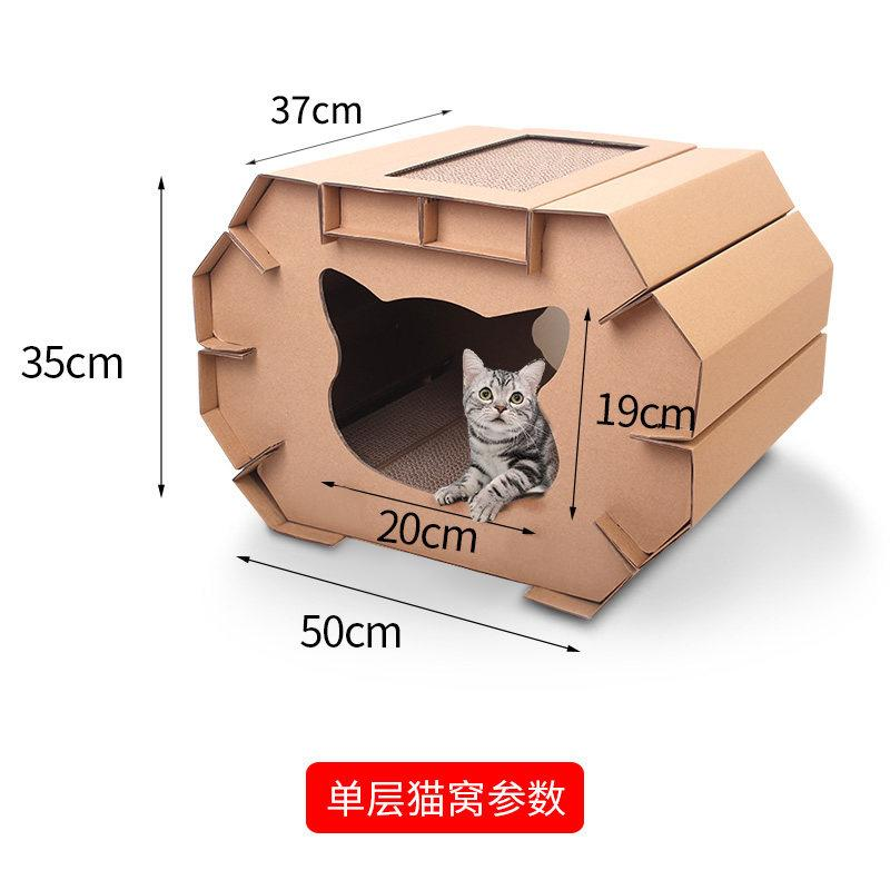 Cat Nest Four Seasons Closed Cat Scratching Corrugated Cardboard House By Taobao Collection.