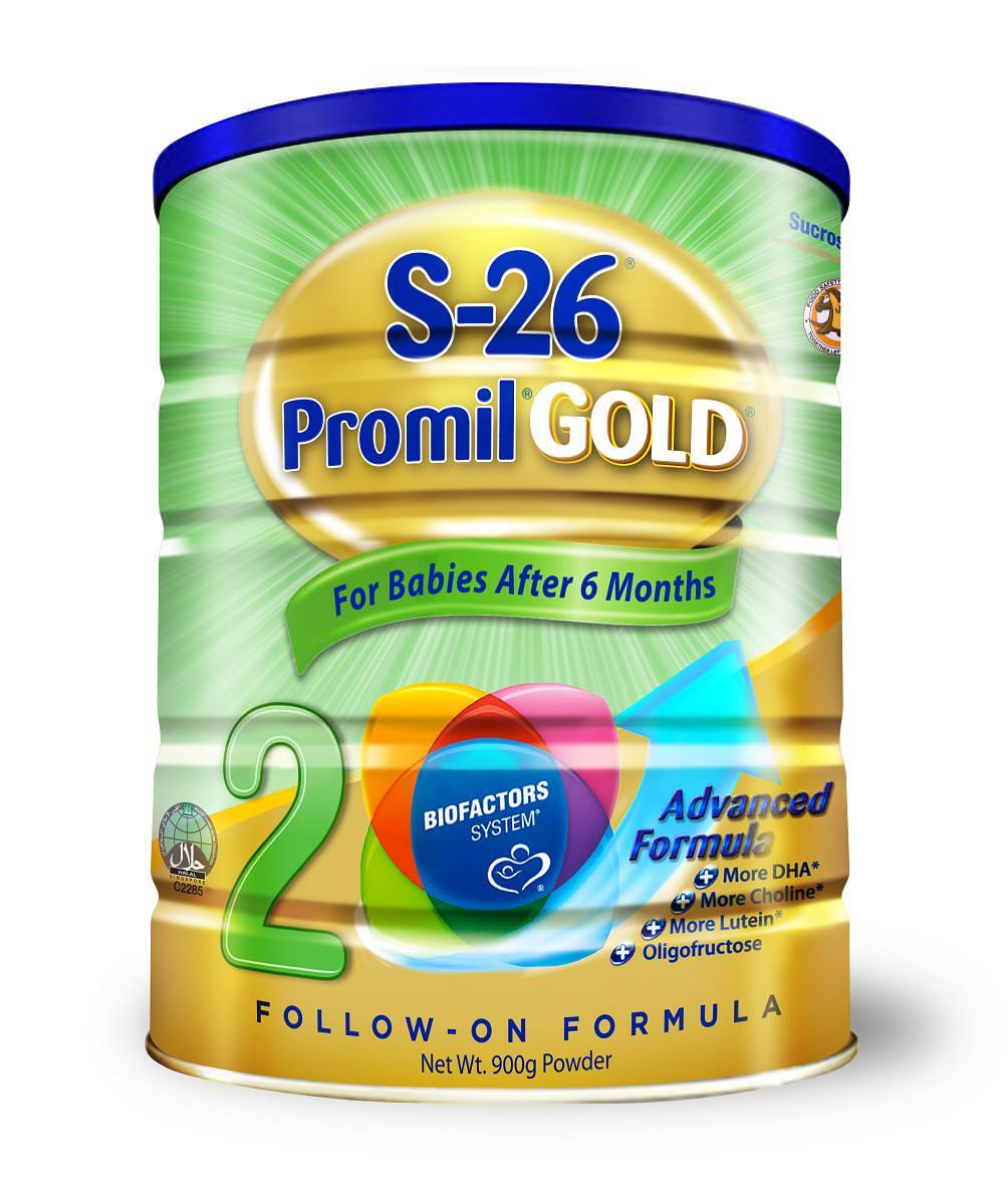 Store Wyeth Nutrition S 26 Promil Marigold 900G S 26 On Singapore