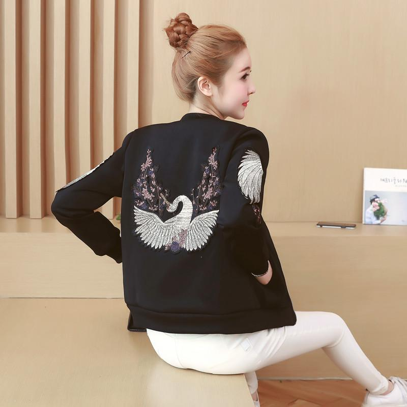 Buy Korean Style New Style Female Fashion Top Jacket Baseball Jacket Oem Online