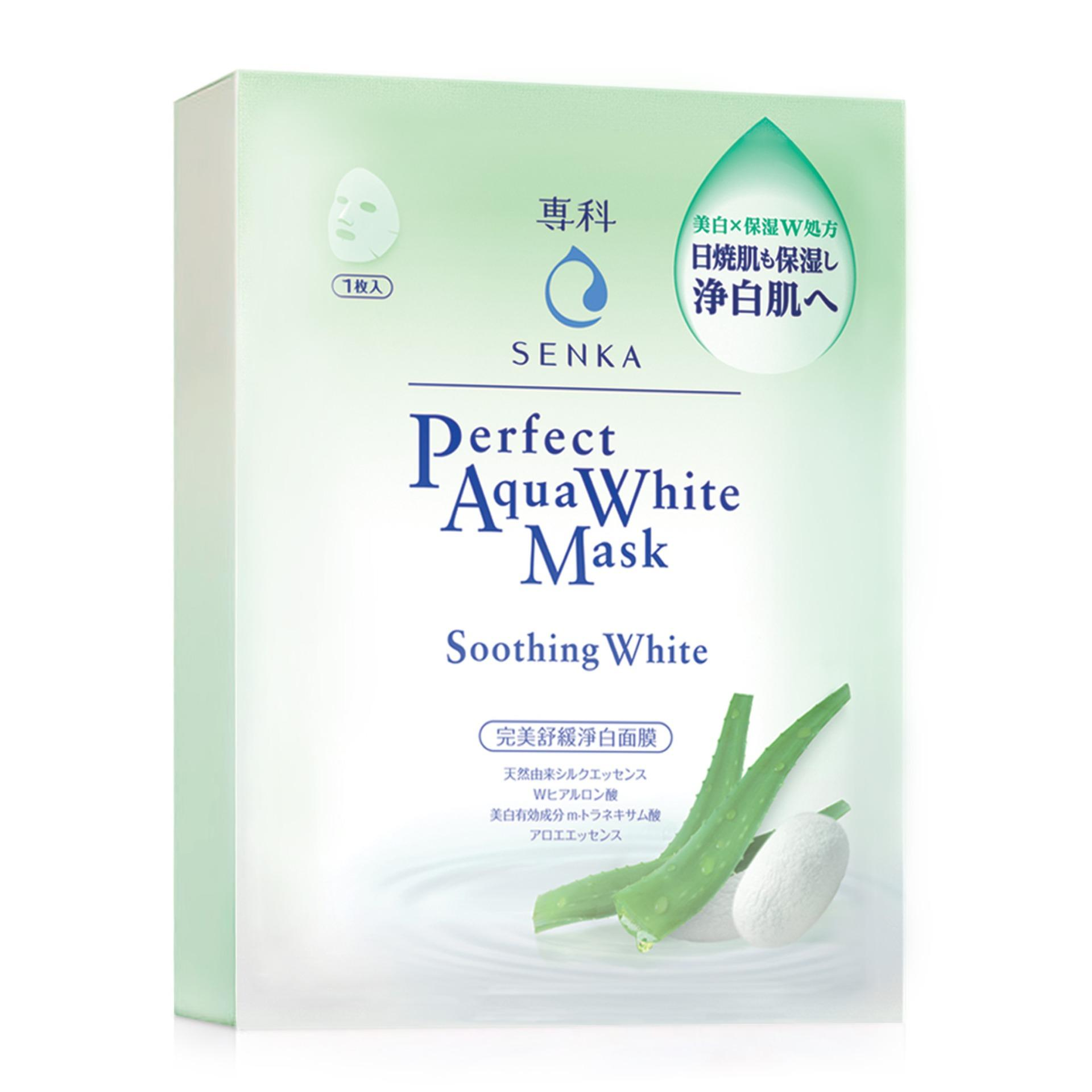 Best Reviews Of Senka Aqua White Mask Soothing White 7P Box