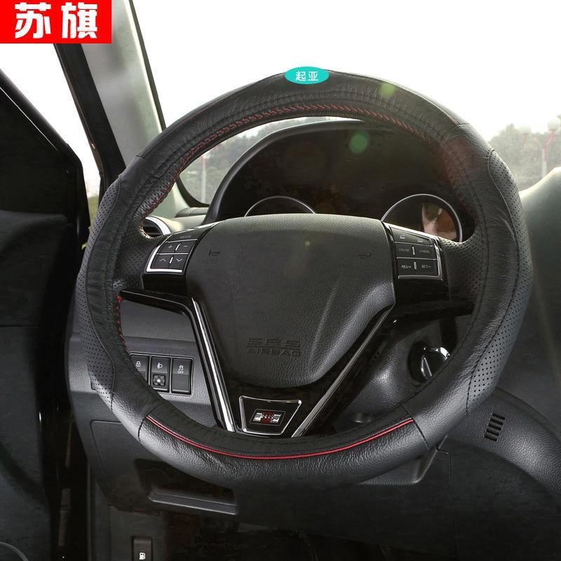 Sale Kia K5 K3 Steering Wheel Cover Oem Branded