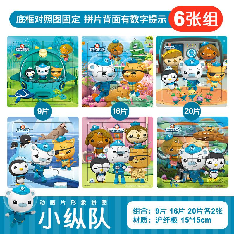 Cartoon baby wooden early childhood toys jigsaw puzzle