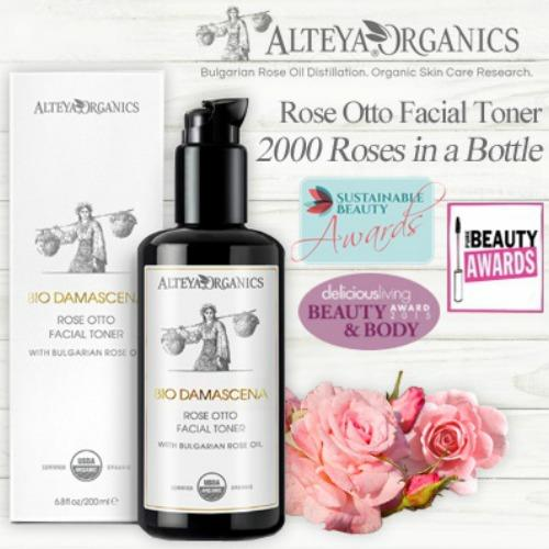 Organic Rosewater Toner With Bulgarian Rose Oil 200Ml Alteya Organics Online