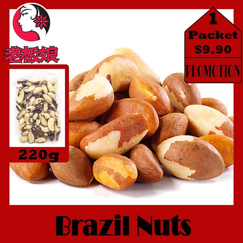 Brazil Nuts (raw) 220g