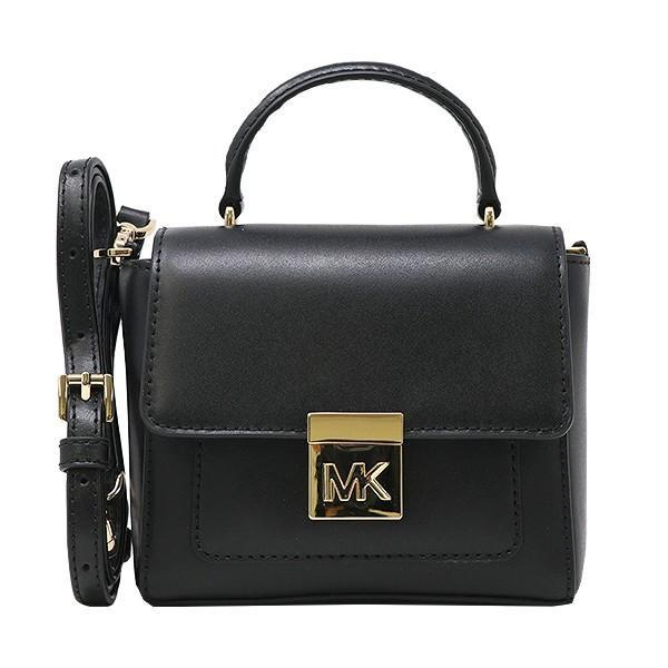 b985d58ac695 Latest Michael Kors Women Cross Body & Shoulder Bags Products ...