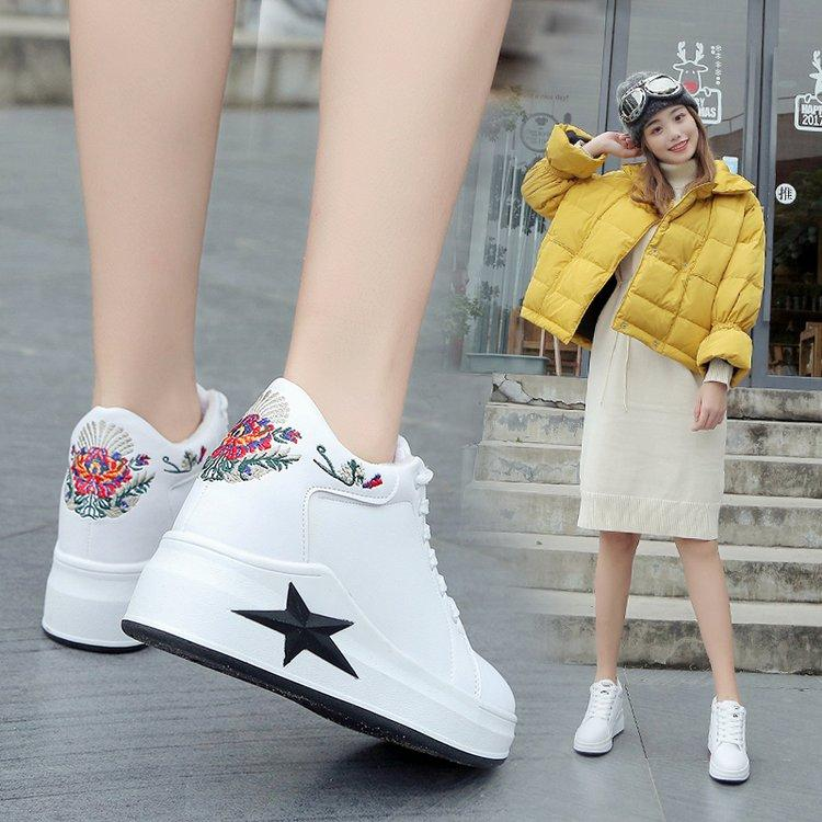 Ulzzanghan Version Students Hidden Wedge Gao Xiaobai Shoes Sneakers Lower Price