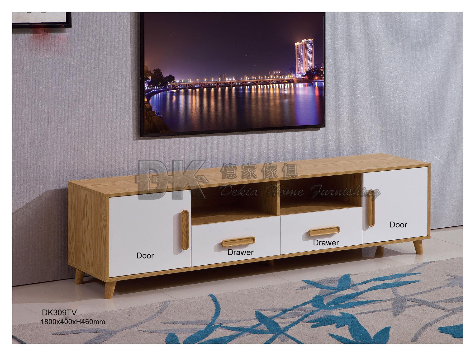 DK309TV 180cm TV Console