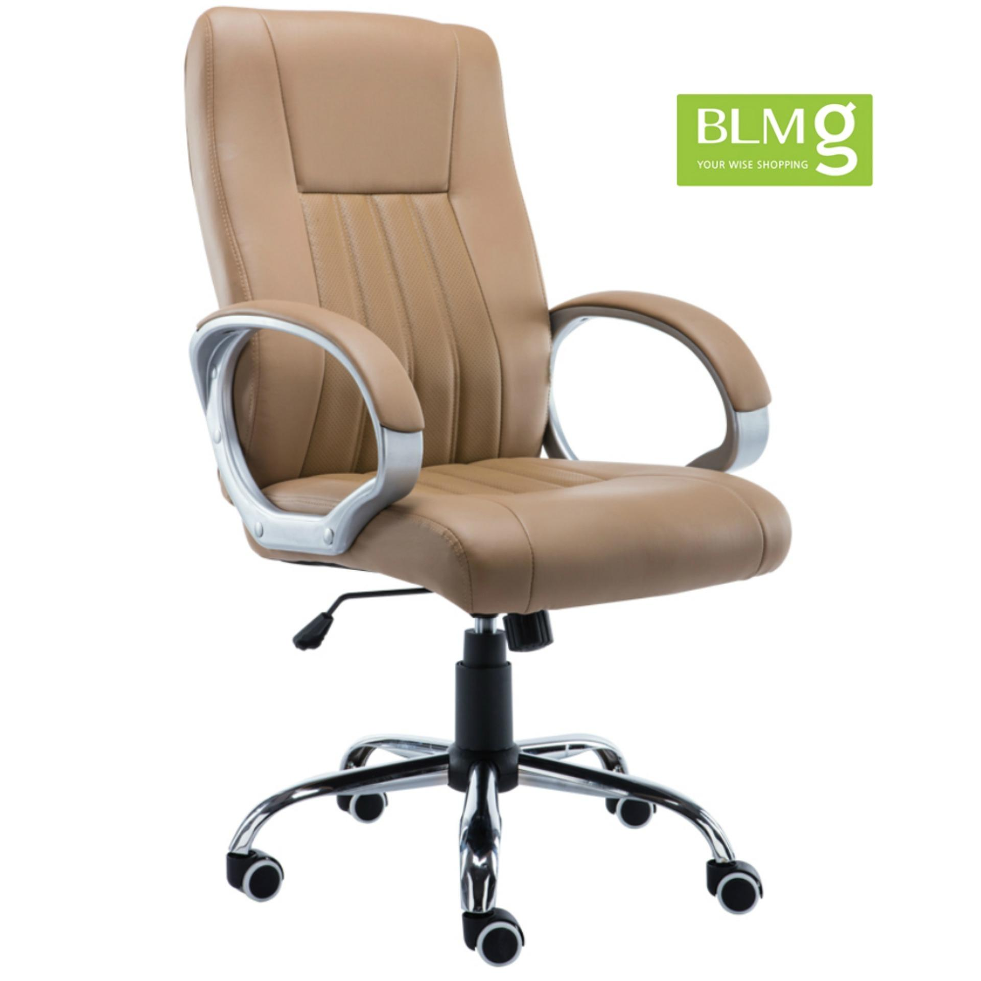 Blmg Office Leatherette Chair B100 Brown