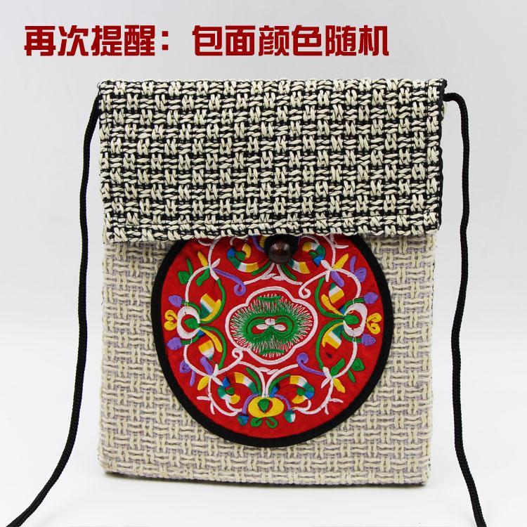 Yunnan MIMZF bordir bunga linen Anyaman ukuran besar/L Tas persegi Sambungan Jahitan tas bahu dengan satu tali tas selempang HP Uang Kecil tas wanita