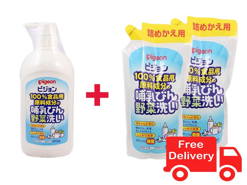 Price Pigeon Japan Liquid Cleanser 1 Bottle 2 Refills 800Ml 700Ml 700Ml Pigeon