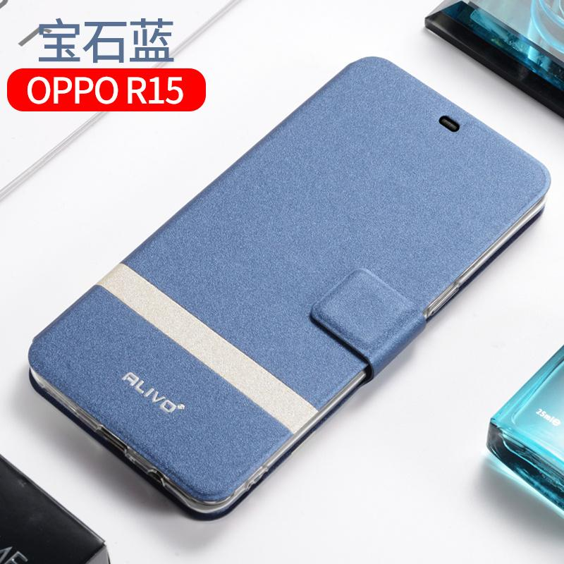 Oppoa33 Casing A37/A33m Anti Jatuh Soft. Source · Oppo r15 .