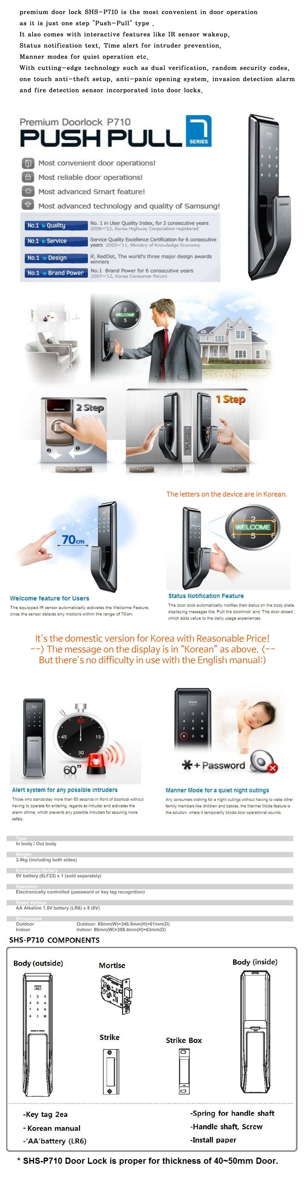 Specifications of SAMSUNG Digital Push Pull doorlock EZON SHS-P710 door / lock / doorlock - intl