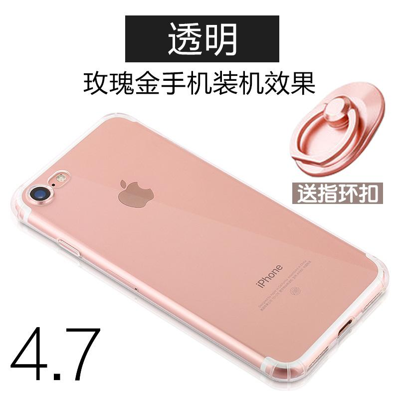 Apple ID 6 s Casing HP 6 splus Silikon iPhone hone7 sampul lunak i8p sangat tipis iPhone 7 transparan tidak kuning i6s Trendi Pria sp chasing luar p perempuan Ringan dan Tipis PVC lunak i7p anti jatuh iPhone model baru di set puls