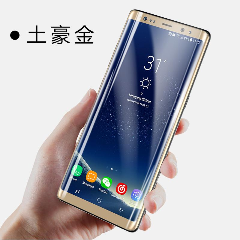 New Baseus Note8 3D N950 Full Screen Overlay Curved Surface Phone Protector Membrane