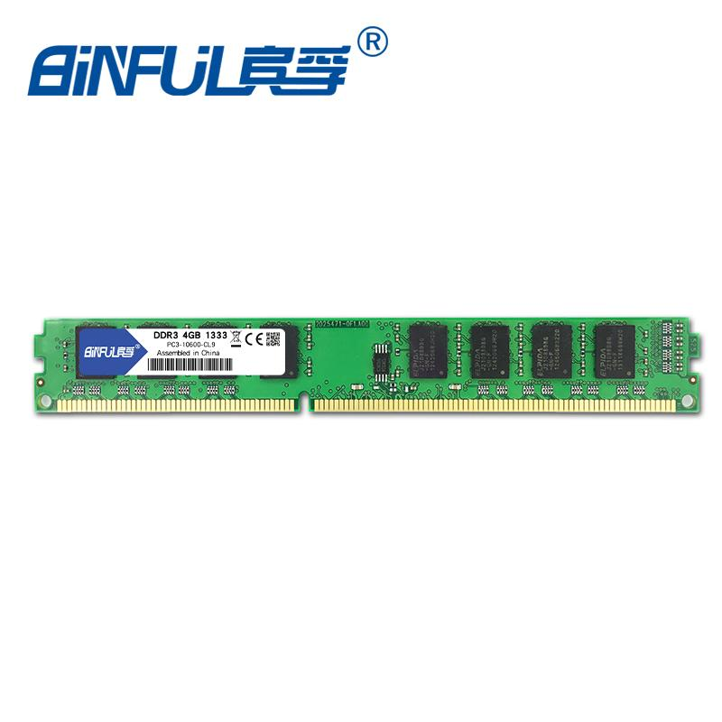 Compare Prices For Binful Original New Brand Ddr3 4Gb 1333Mhz Pc3 10600 For Desktop Ram Memory 240Pin Intl