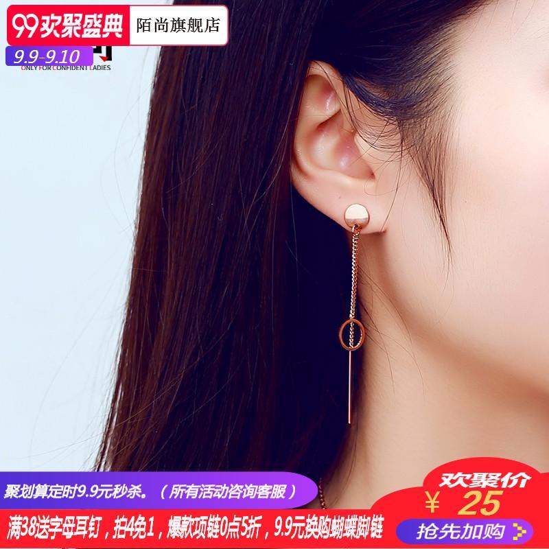 MOVSOINA 18 K Korea Fashion Style Berlapis Emas Mawar Lingkaran Bulat Anting Asesoris