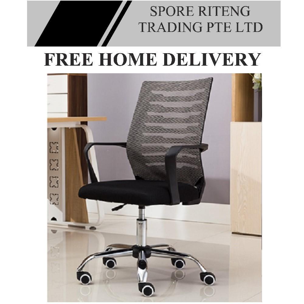 Modern Ergonomic Mesh Office Chair! Best Buy For Home / Office / Study ! Singapore