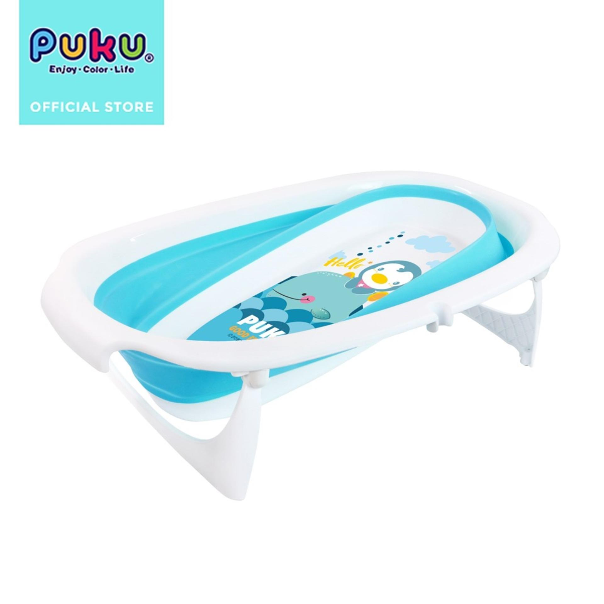Buy Latest PUKU Bathing Tubs | Seats | Lazada.sg