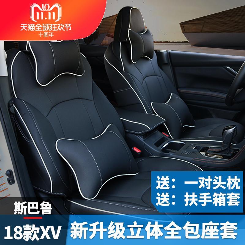 Cocok untuk SUBARU 19 Forester Cover jok 1819 model XV Cover jok Semua Dikelilingi Cover jok