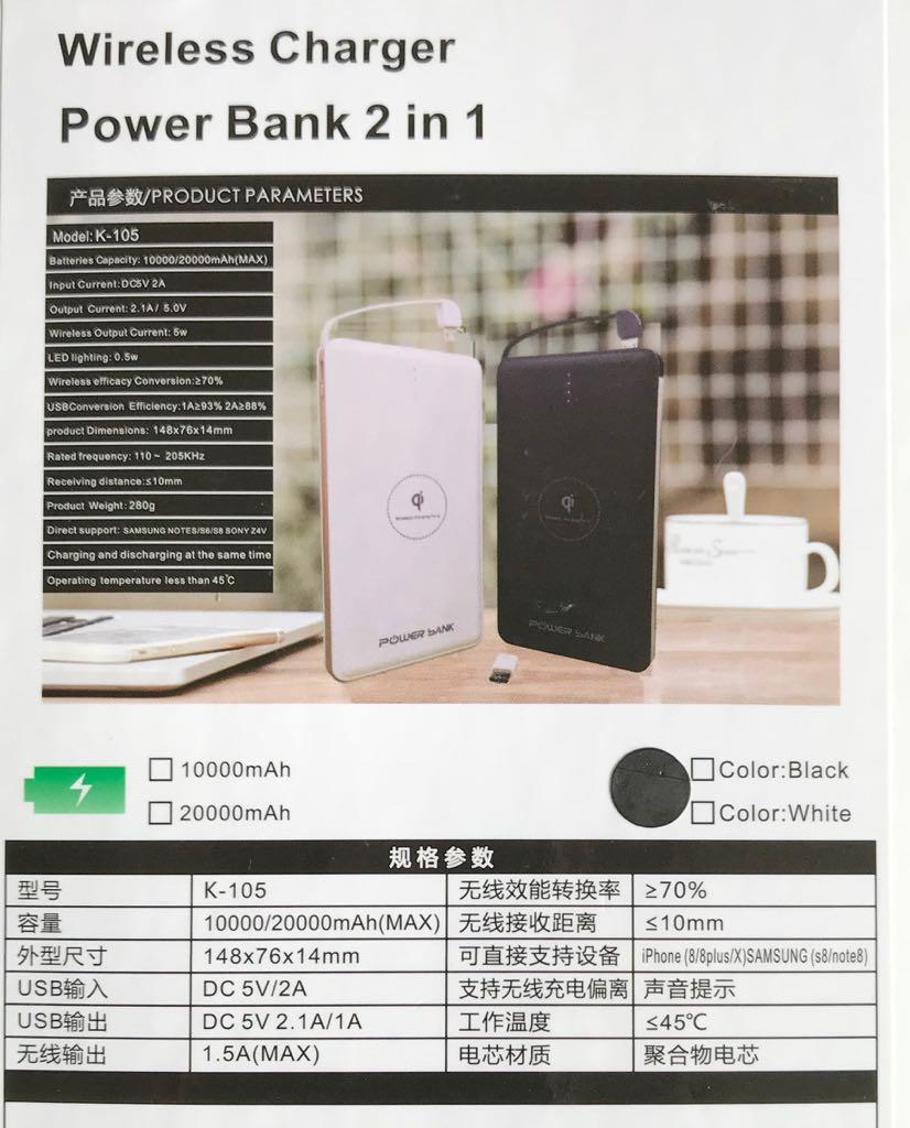 Price Power Bank Wireless Charger 20000Mah Online Singapore