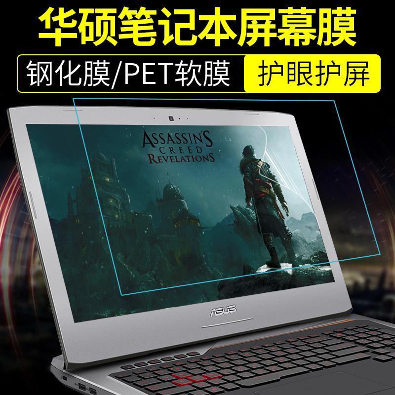 Hình ảnh Asus Fx80g Laptop Máy Tính Màn Hình Màng Dán