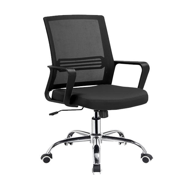 Conference Room Chair - QUARTZ II (x6 pcs) Low Back Office Chair Mesh Chair Singapore