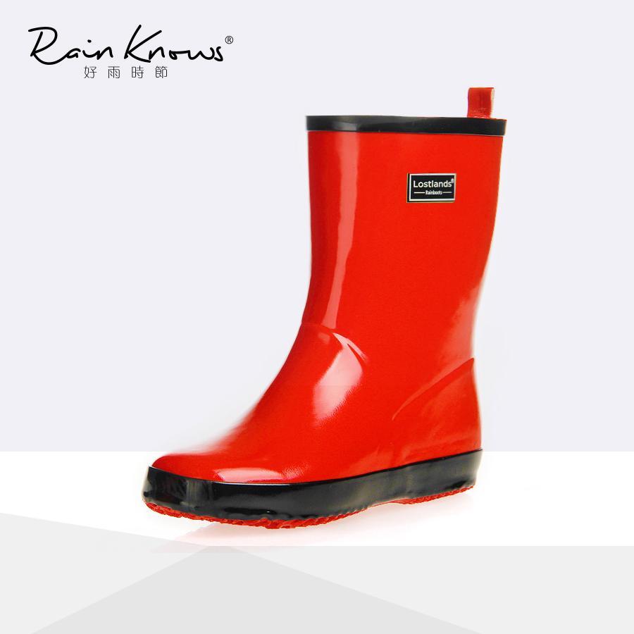 Cheap Hao Yu Shi Jie Candy Rubber Tube Women S Rain Boots