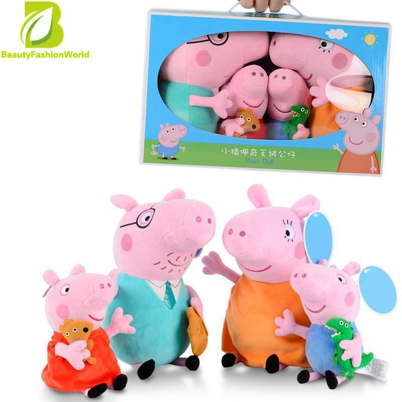 4Pcs Set Peppa Pig George Father Mother Plush Soft Toys Stuffed Dolls For Kids Intl Oem Discount