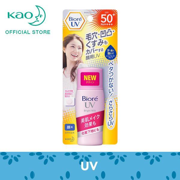 Sale Biore Uv Bright Face Milk Spf 50 Pa 30Ml Biore Cheap
