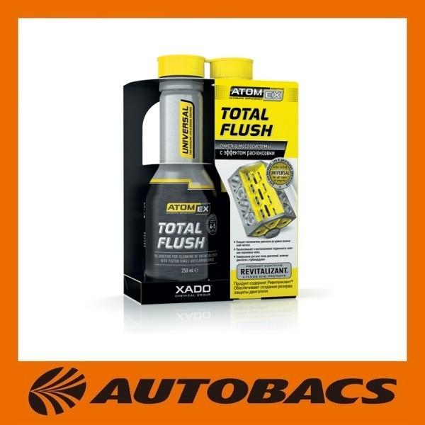 Xado Atomex Total Flush - Oil System Cleaner By Autobacs Singapore.