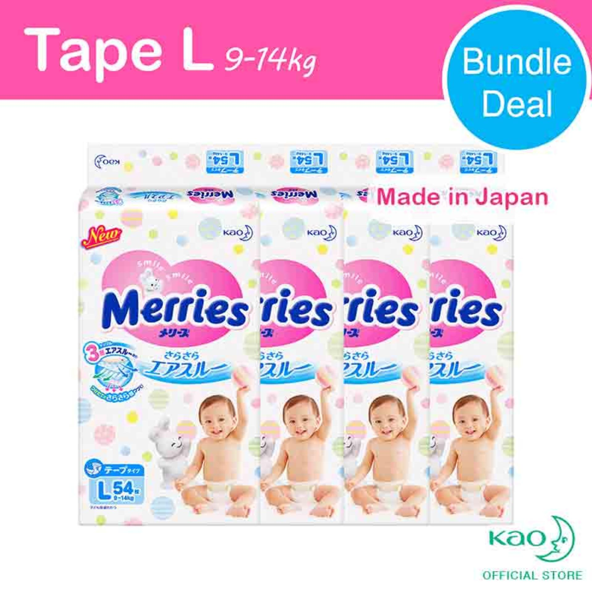 Compare Price Merries Tape Diapers L54S X 4 Packs 9 14 Kg Merries On Singapore