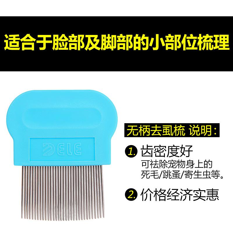 . Dog Supplies Tidy Cats Comb Dog Brush Fluffy Golden Retriever Large Dogs Universal Bath Small Beauty Modeling Case By Taobao Collection.