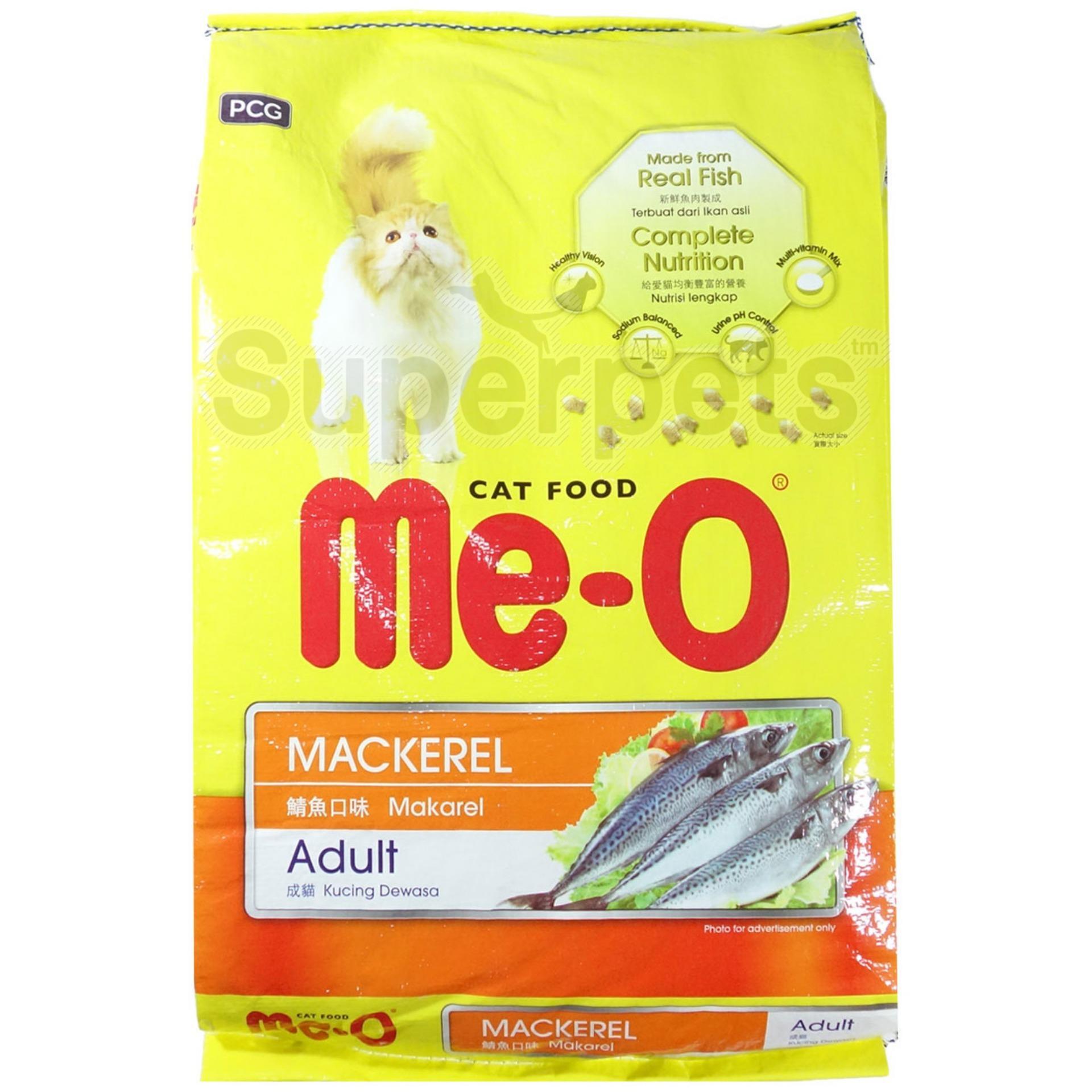 Compare Me O *D*Lt Cat Mackerel 7Kg