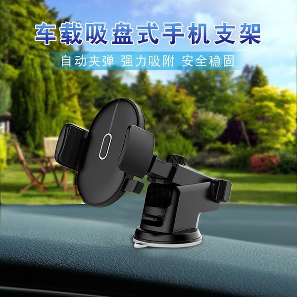 Dudukan telepon mobil multi-fungsi batang panjang teleskopik ponsel braket dashboard suction cup dudukan ponsel