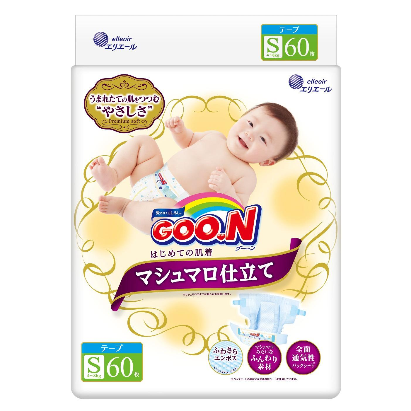 GOO.N Marshmallow Premium Soft Diapers S60 x 4 Packs
